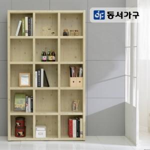 동서가구 바빈스 오픈 5단 1200B 책장 M