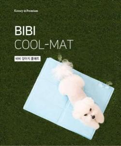 XX 코즈니 앤프리미움 BIBI 강아지 쿨매트 L 50X65 로얄블루