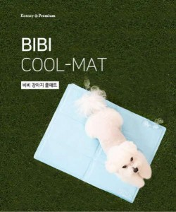 XX 코즈니 앤프리미움 BIBI 강아지 쿨매트 M 50X40 로얄블루