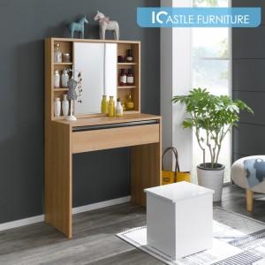 제로 오픈선반 화장대(의자별매)/콘솔/입식화장대