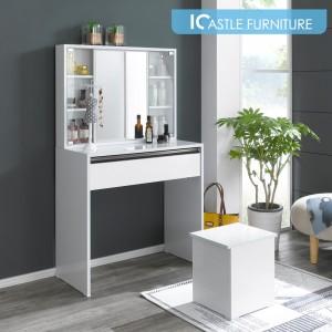 밀라 오픈형 화장대(의자별매)/콘솔/입식화장대