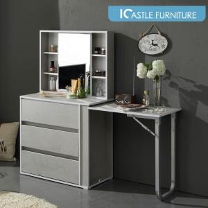 에스테 화장대와 접이테이블(의자별매)콘솔/입식화장대