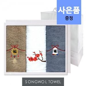 [송월타올]송월 리본복 3매 선물세트+쇼핑백 답례품