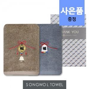 [송월타올]송월 리본복 1매 선물세트+케이스 답례품