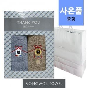 [송월타올]송월 리본복 2매 선물세트+쇼핑백 답례품
