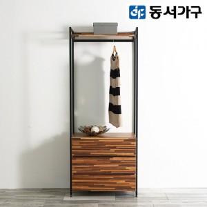 동서가구 쏘노 멀바우 오픈형 3단 서랍세트 DF911339