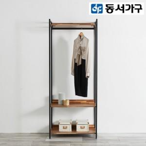 동서가구 쏘노 멀바우 오픈 800 철제1단행거 DF911331