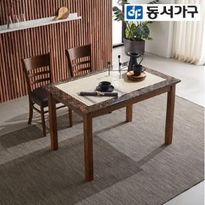[동서가구]조이클래식 4인 대리석 원목식탁+의자2 DF639258