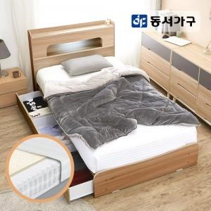 동서가구 에클라 LED 3단수납 침대SS_독립 CL 20T매트M