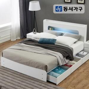 동서가구 에클라 LED 3단수납 침대Q_매트별도M