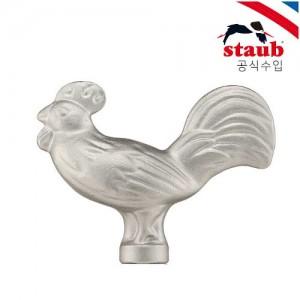 [스타우브]닭 손잡이 스틸 7.5cm ST190104