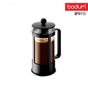 [보덤] 케냐 커피메이커 직선형 0.35L 블랙 BD1783-01