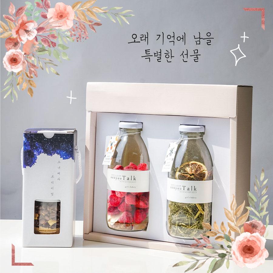 소녀톡 담금주키트 500ml 연말 성탄절 홈파티 선물세트