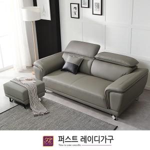 퍼스트레이디가구 제노바 3인 가죽소파+스툴포함