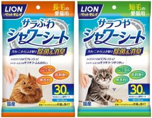 라이온 고양이 목욕시트 90매(긴털/짧은털)