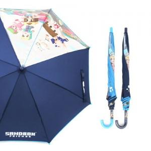 [오키즈]샌드박스 53 우산 [2폭 POE-SB02] [M0083]