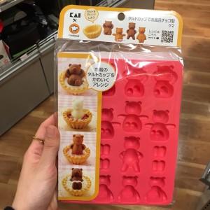 Loft 목욕하는 곰 초콜렛 몰드