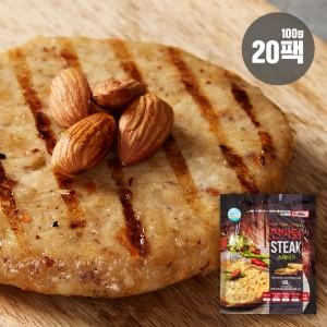 현아닭 닭가슴살 스테이크 2kg