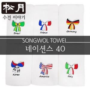 송월 네이션스 타올 SET (나라별 리본자수)