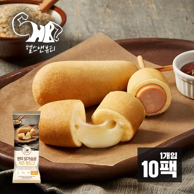 현미 닭가슴살 치즈 핫도그 10팩