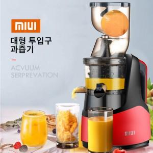 샤오미 원액과즙기 야채 착즙기 쥬스 원액기 녹즙기